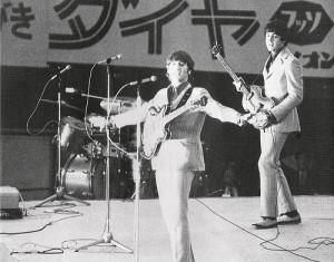 A shiny happy Lennon & McCartney in Tokyo