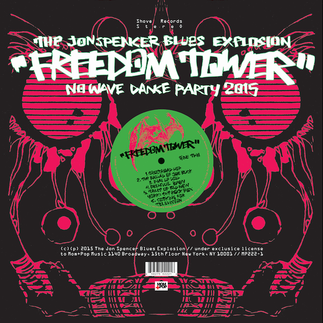 JSBE Freedom Tower cover