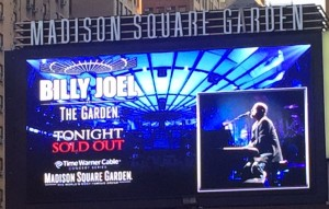 MSG marquee