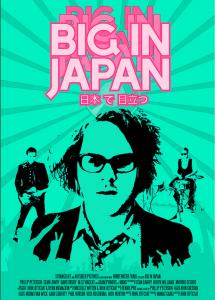 big-in-japan-teal
