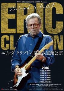 Clapton Tokyo poster