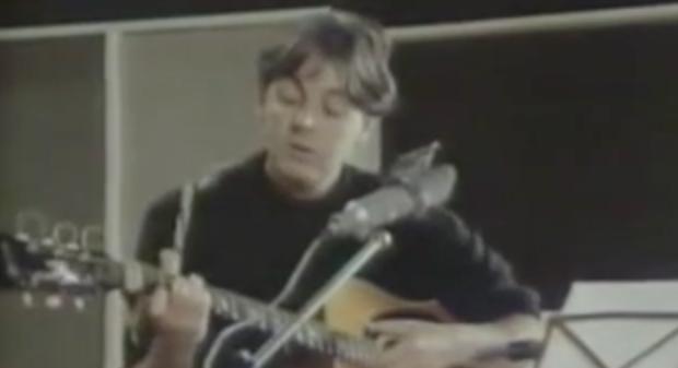 McCartney Demo Screen Shot