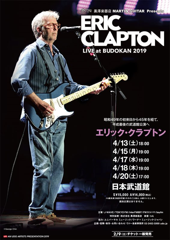 Eric Clapton Plays Electric 'Layla' at Tokyo's Budokan | Best