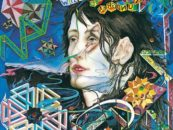 Todd Rundgren's 'A Wizard, A True Star': Brilliant & Baffling