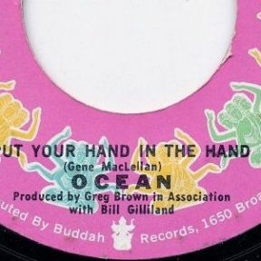 Radio Hits in April 1971: Give 'em a Hand